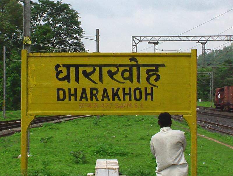 Dharakhoh